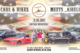 "Us-Cars & Bikes meets ""Airlite"" 